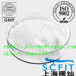 Epinephrine Hydrogen Tartrate CAS 51-42-3 Oral Injectable