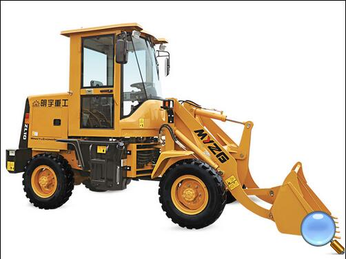 China direct manufacturer  high quality ZL08  wheel loader rated bucket capacity 0.3m3 with 0.8T capacity