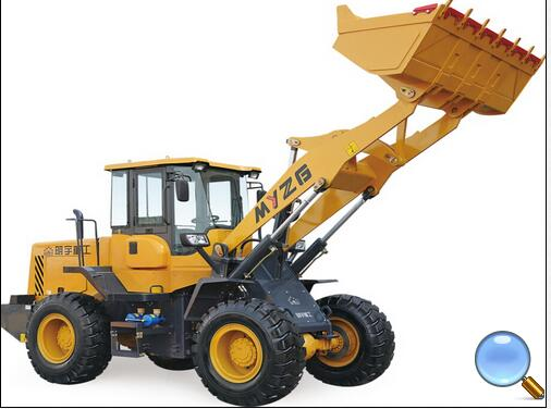 China direct manufacturer  high quality ZL938 wheel loader rated bucket capacity1.7m3