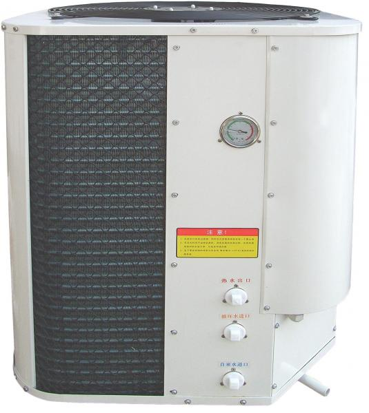 Air source heat pump commerce type