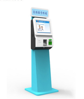 New design touch screen payment kiosk,payment terminal