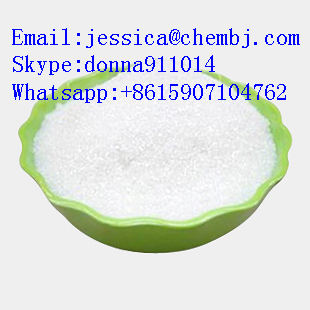 Methenolone Enanthate (Steroids)   CAS: 303-42-4