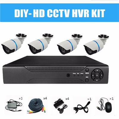 DIY HD CCTV KIT Amazon For Home Security