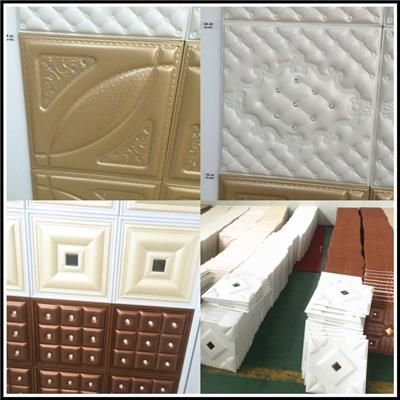 3D Leather Wall Tile