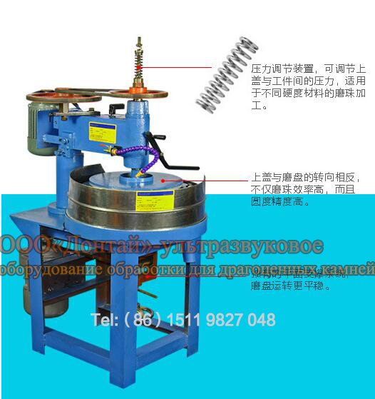 Automatic refill machine