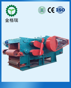 High efficiency customized wood chipper