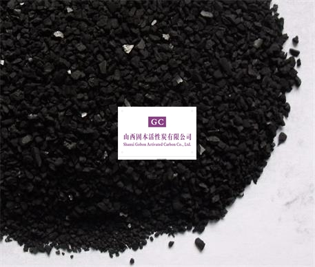 Briquette Activated Carbon