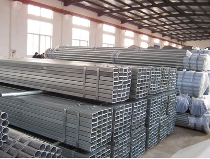 GI square and rectangular pipe tube for export