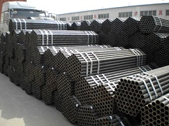 comprehensive enterprise specialized in producing steel pipes