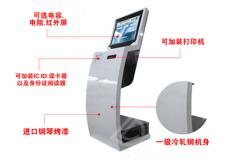 Self-service payment terminal with bank card reader