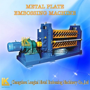High quality stainless steel embossing machine is mainly for producing embossed antiskid steel plates