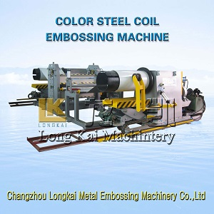 High quality colour steel coil embossing machine manufacturer for steel coil