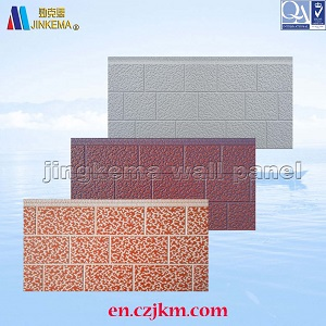 Decorative wall covering sheets metal insulation decorative panel price and manufacturer from china