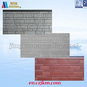 Chinese Manufacturers of Best Common Regular Sandwich Metal Panels Price Wall Panels Type