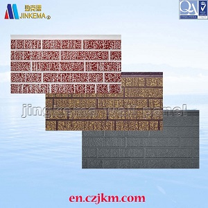 High quality PU polyurethane insulation board/Sandwich Panel/fire resistance/ mosaic pattern/Polyurethane insulation wall board manufacturer