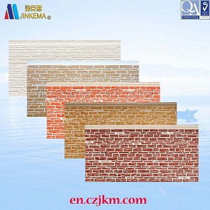 High quality polyurethane foam insulation board used for Building insulation price and manufacturer