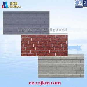 High quality polyurethane lightweight exterior wall panel building materials price and manufacturer