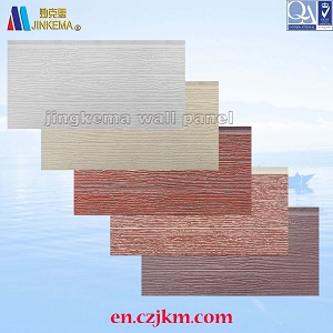 High quality insulation decoration polyurethane foam exterior wall siding panel price and manufacturer