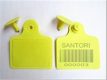 RFID Animal ear tag (disposable)