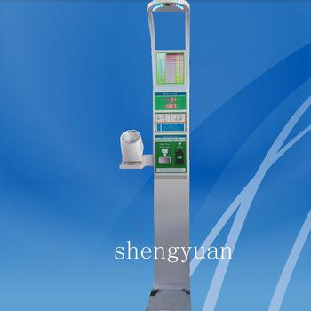 HGM-15 height and weight pharmacy vending machine