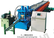 C/Z purlin roll forming line