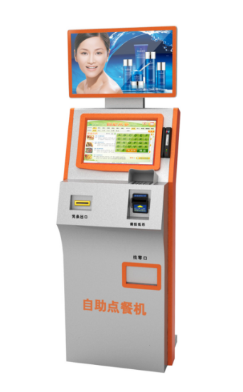 19 Inch HD dual screen touch screen self payment terminal kiosk,payment kiosk