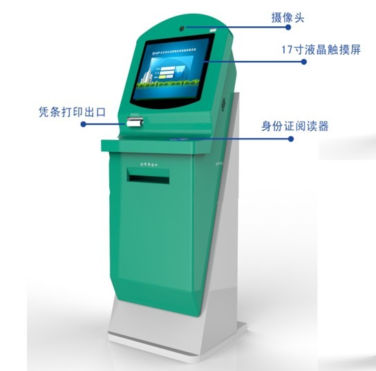 China Supplier Hot sale Touch Screen Self Credit Card Payment Kiosk