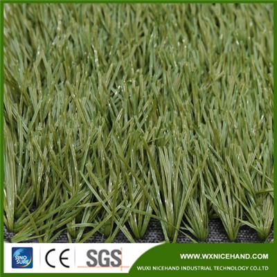Olive Green Football Grass