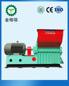 Jingerui biomass pulverizer machine for sale china