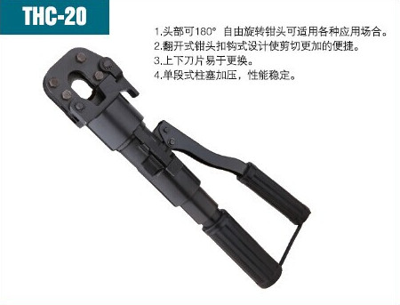 THC-20 Safety hydraulic manual steel rope cutterTHC-20 Safety hydraulic manual steel rope cutter