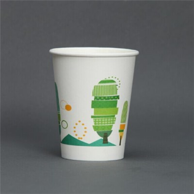 Hot Drinking Cup