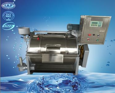 10-400Kg Washing And Dyeing Machine