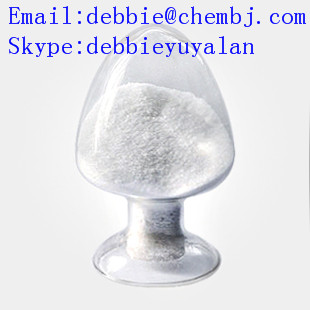 High quality 19-Hydroxy androst-4-ene-3,17-dione CAS:510-64-5