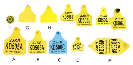 Red Yellow Blue Orange Ear Tag With Laser Printing E:18×53mm.F:75×9mm