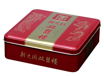 F02011-CT Chocolate Tin