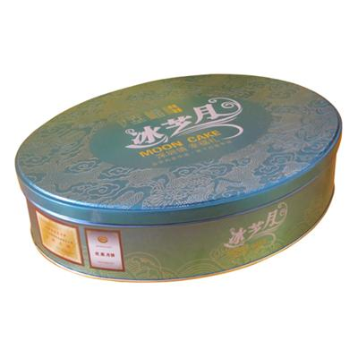 F05009-BT Biscuit Tin Box