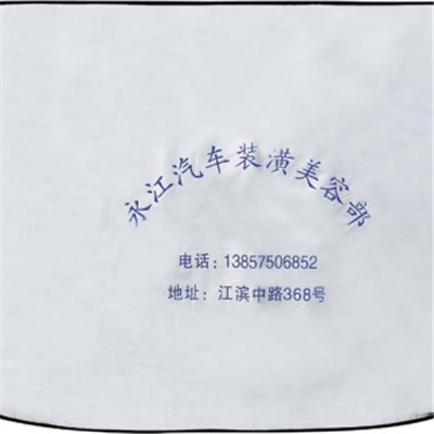 Silver Coating Nylon Snow Shade