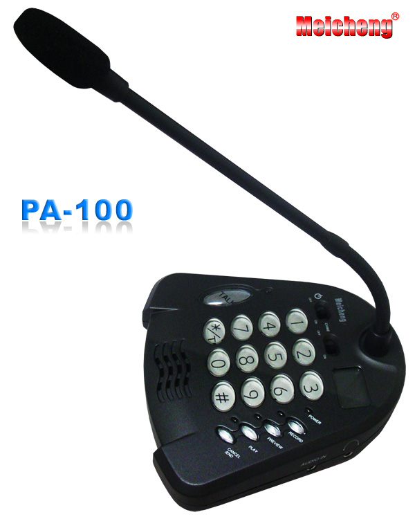 PA-100 DigiRec Microphones (Broadcast System)