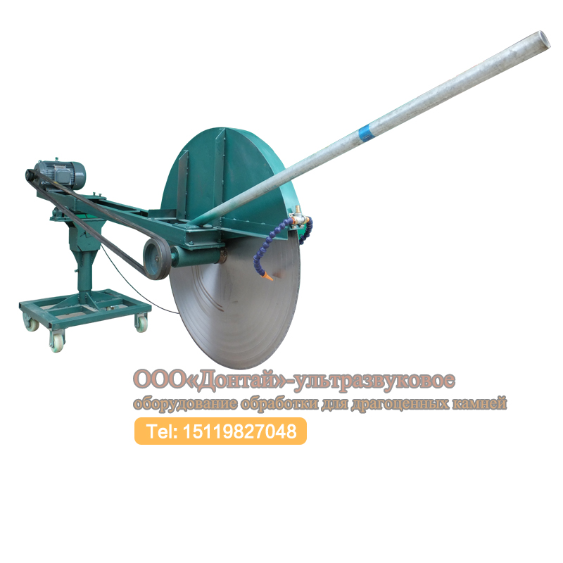 Large gemstone cutting machine 40inch