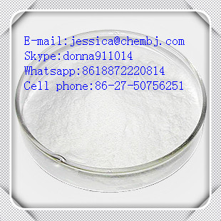 Hydrocortisone Acetate