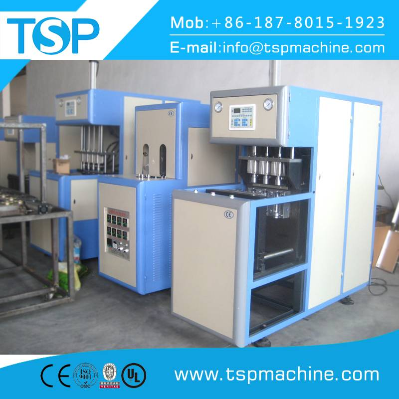 0.2-2L semi automatic blowing moulding machine equipment price