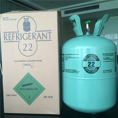 Refrigerant R22 In 13.6kg Disposable Cylinder For Air Conditioner