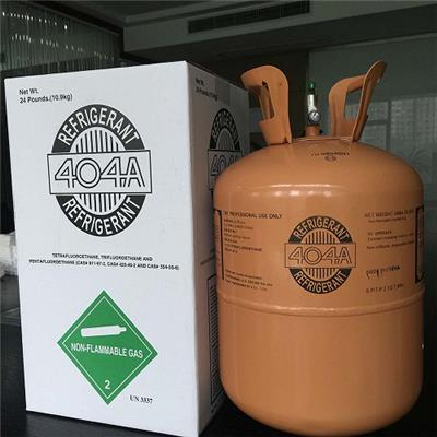 Mixed Refrigerants R404a