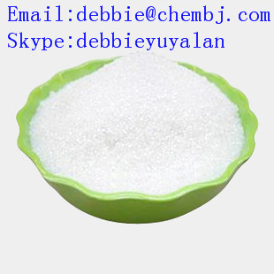 China Pharmaceutical 5ST High Purity CAS No. 117048-56-3