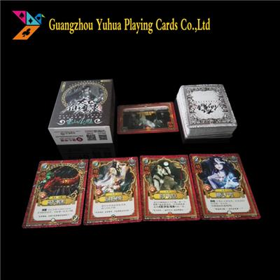 Goldenfoil Game Cards