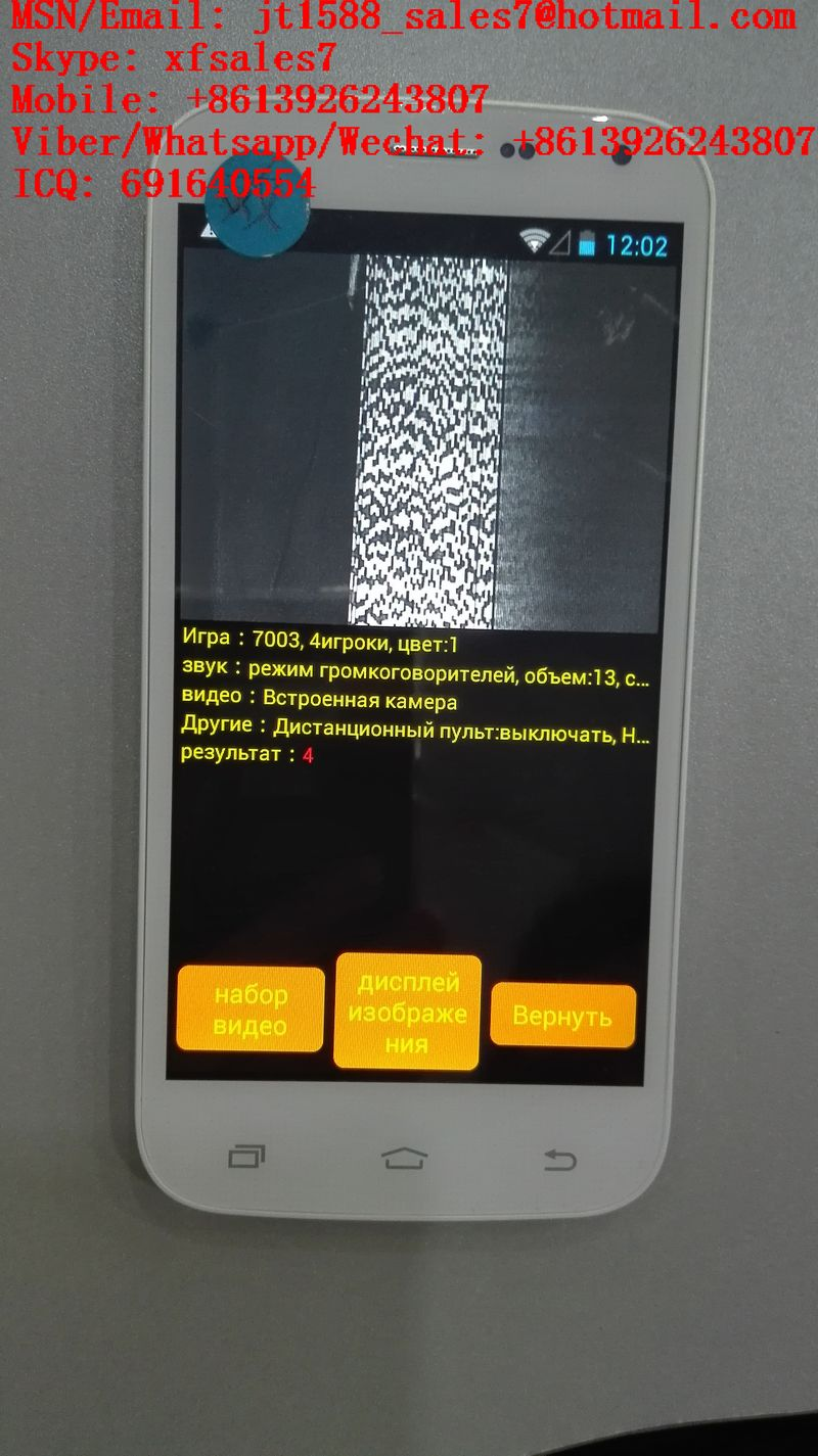 XF Russian Menu PK King 518 Poker Analyzers In Russian Language Speaking