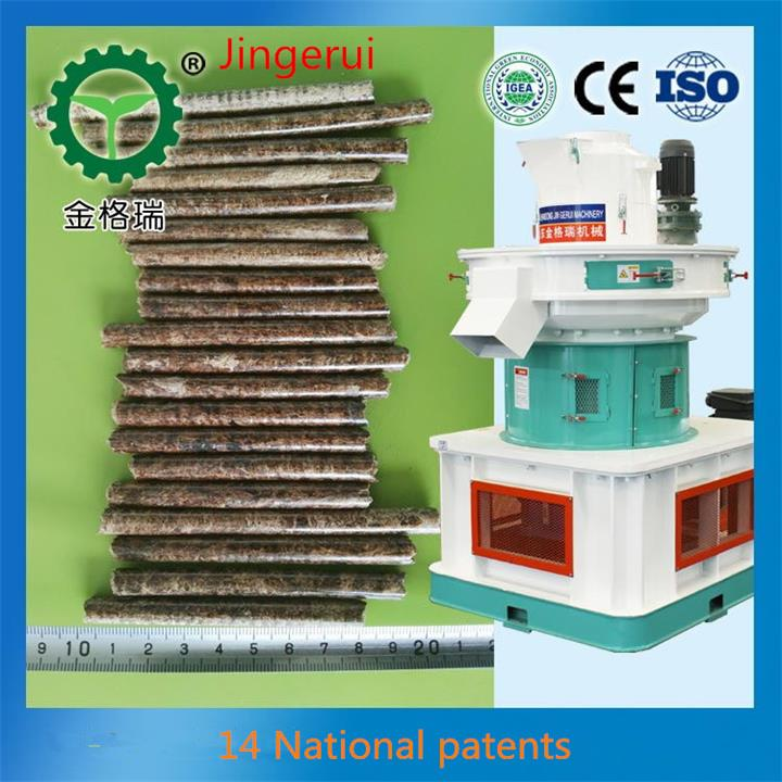 Jingerui SZLH850 Customized wood sawdust machine for sale
