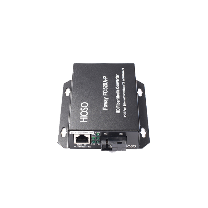 Gigabit HD PoE Media Converter