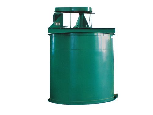 Energy Saving Stirred Tank Reactor/ Mixing Tank With Agitator