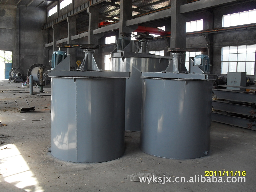 High concentration stirred tank High-Frequency Tailings stirring Tank ,agitator bath for mining